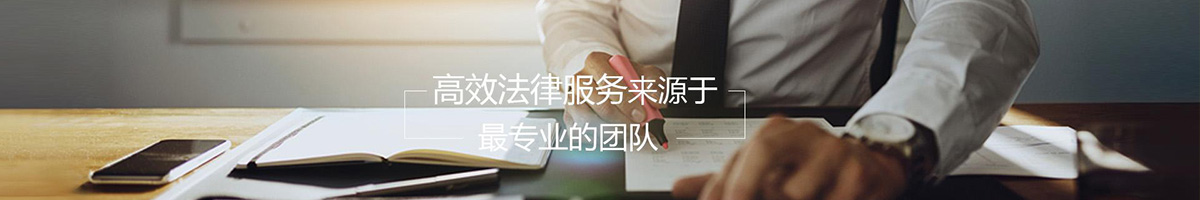 湘潭律师网